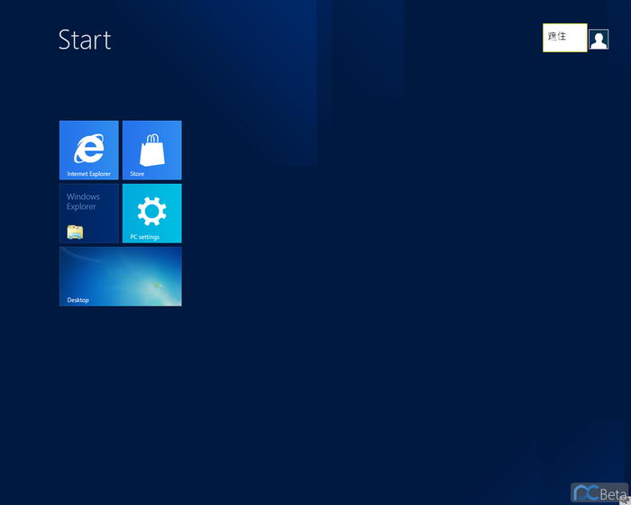 Windows8_8172