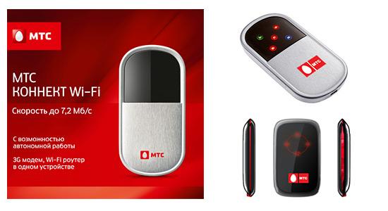 3G модем и Wi-Fi роутер в одном устройстве