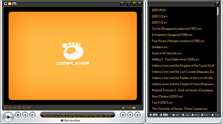 GOM Player 2.1.36