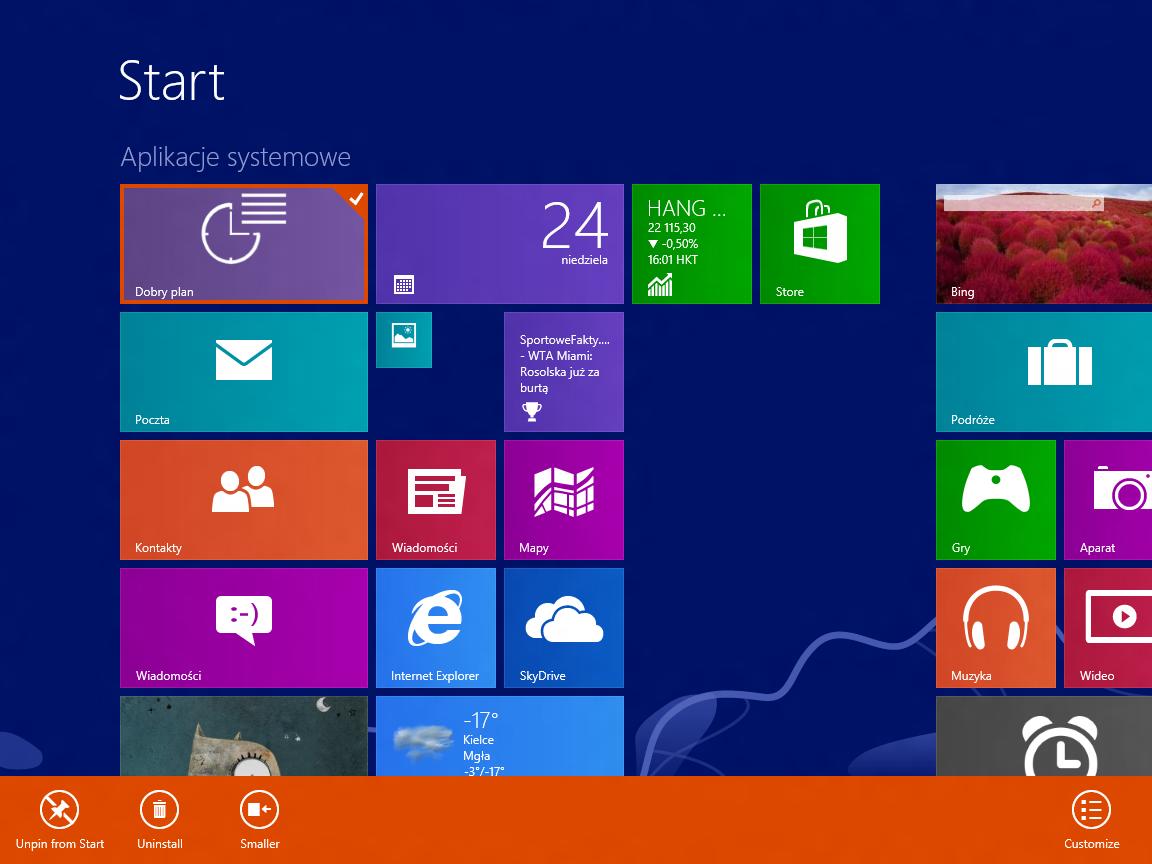 Тестовый режим windows 7 сборка 7601 как убрать