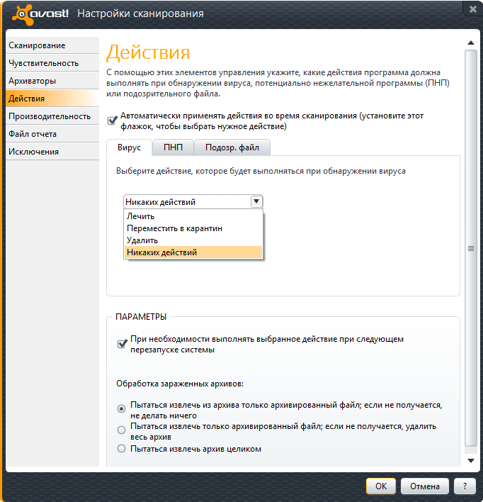 scan_settings_avast!_Free_Antivirus_7