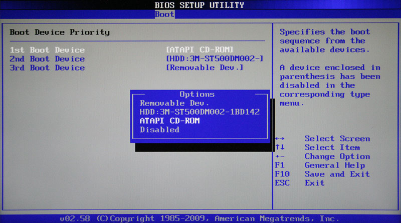 bios_boot_devices