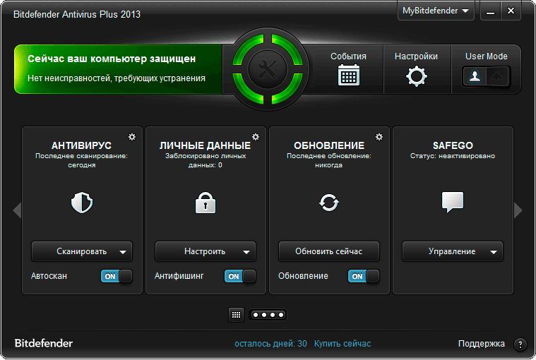 Bitdefender_Antivirus_Plus_2013