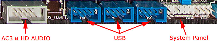 connectors_usb_audio_panel_in_mb