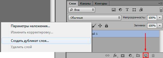 copy_layer