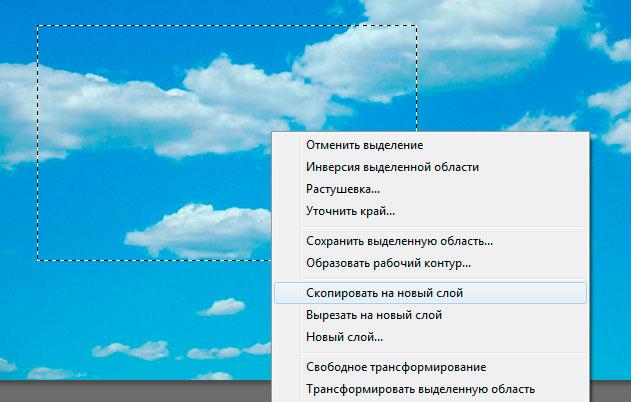 copy_new_layer