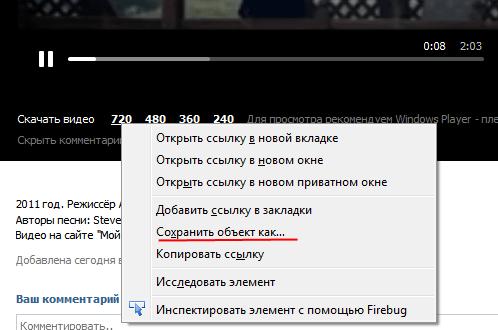 lovivkontakte