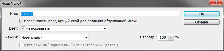new_layer