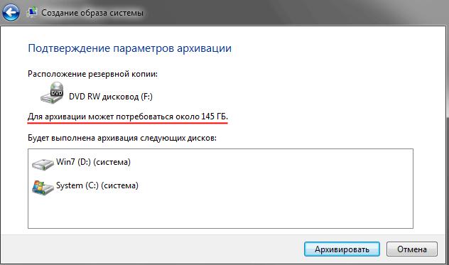 obraz_systemy_na_dvd