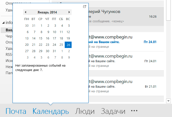 calendar_outlook_2013