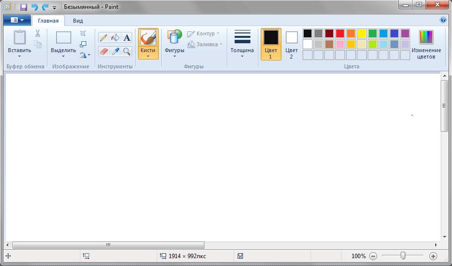 Стандартные программы на windows paint