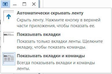 parametry_otobrazheniya_lenty