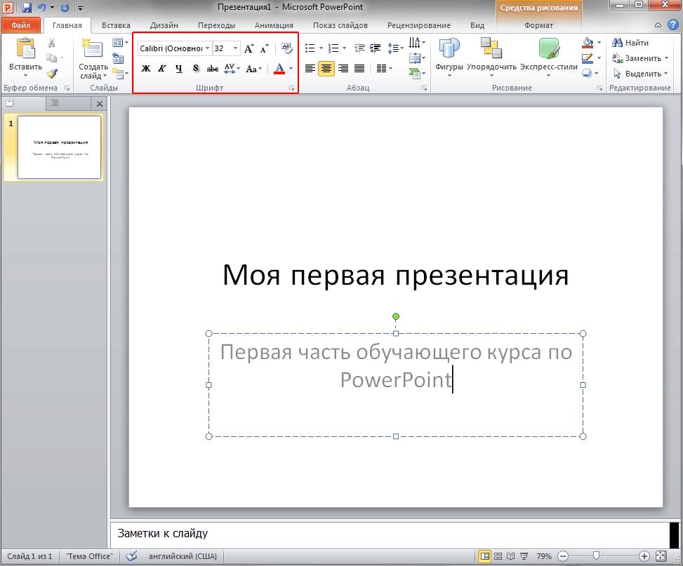 tytulniy_list