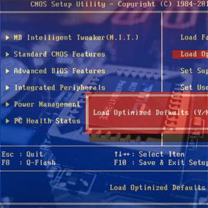 Настройка BIOS. Программа BIOS (CMOS) Setup и ее основные возможности
