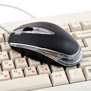 Клавиатура и мышь – основные устройства управления компьютером и ввода данных