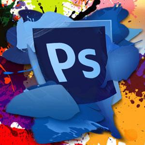 Photoshop для начинающих: Первые шаги. Интерфейс программы и базовые функции работы с изображениями.