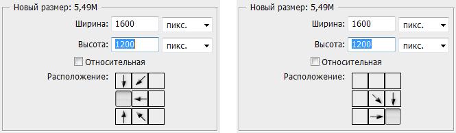 razmer_izobrazhenia