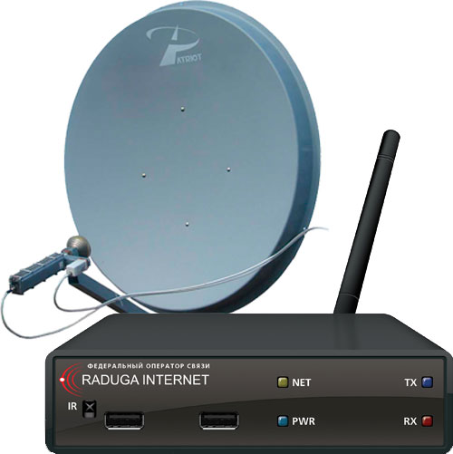 Терминал и тарелка для спутникового интернета