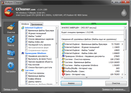 CCleaner 3.14
