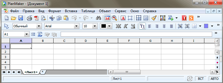 softmaker_freeoffice_planmaker