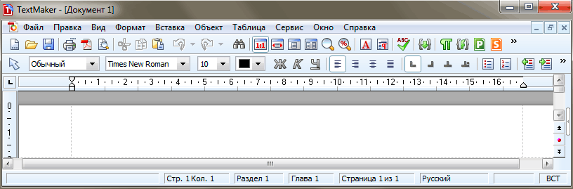 softmaker_freeoffice_textmaker