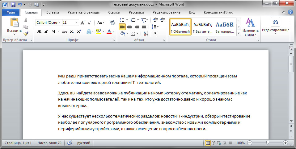 документ_word