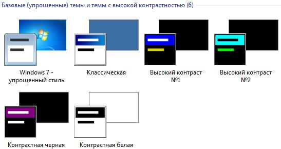 themes_base