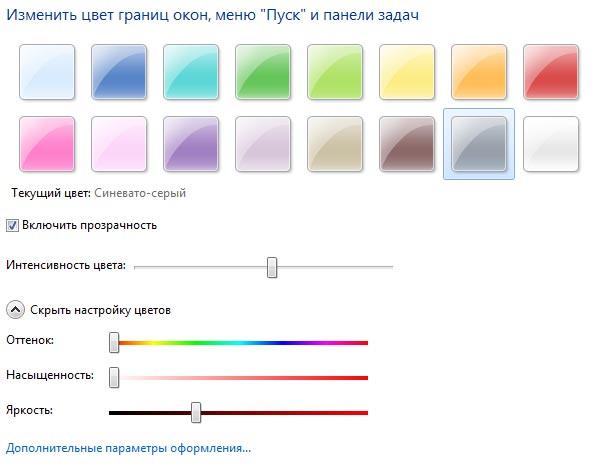 color_window