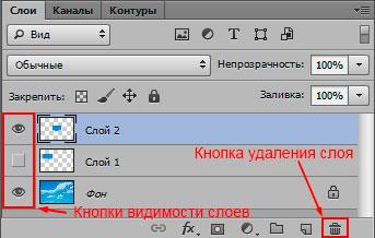 udalenie_sloya