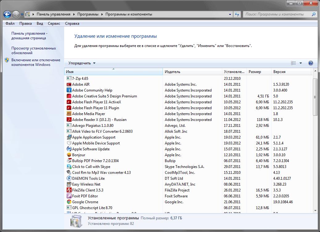 Удаление программ в виндовс 7 скачать бесплатно