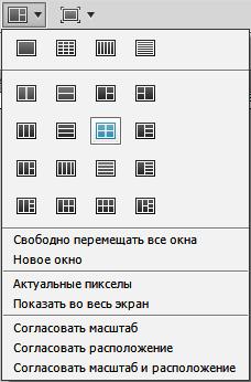 uporyadochit_okna