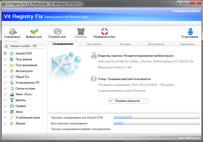 Vit_Registry_Fix_12