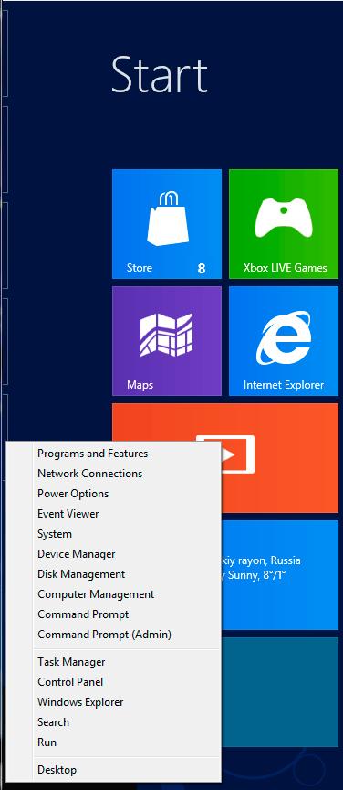 знакомство операционной системой windows