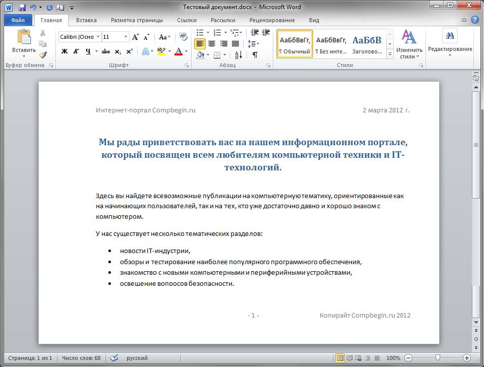 ebook ФАЗОВЫЕ ПЕРЕХОДЫ